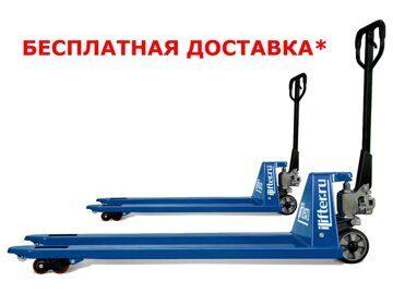 2 гидравлические тележки рокла i25-150-1